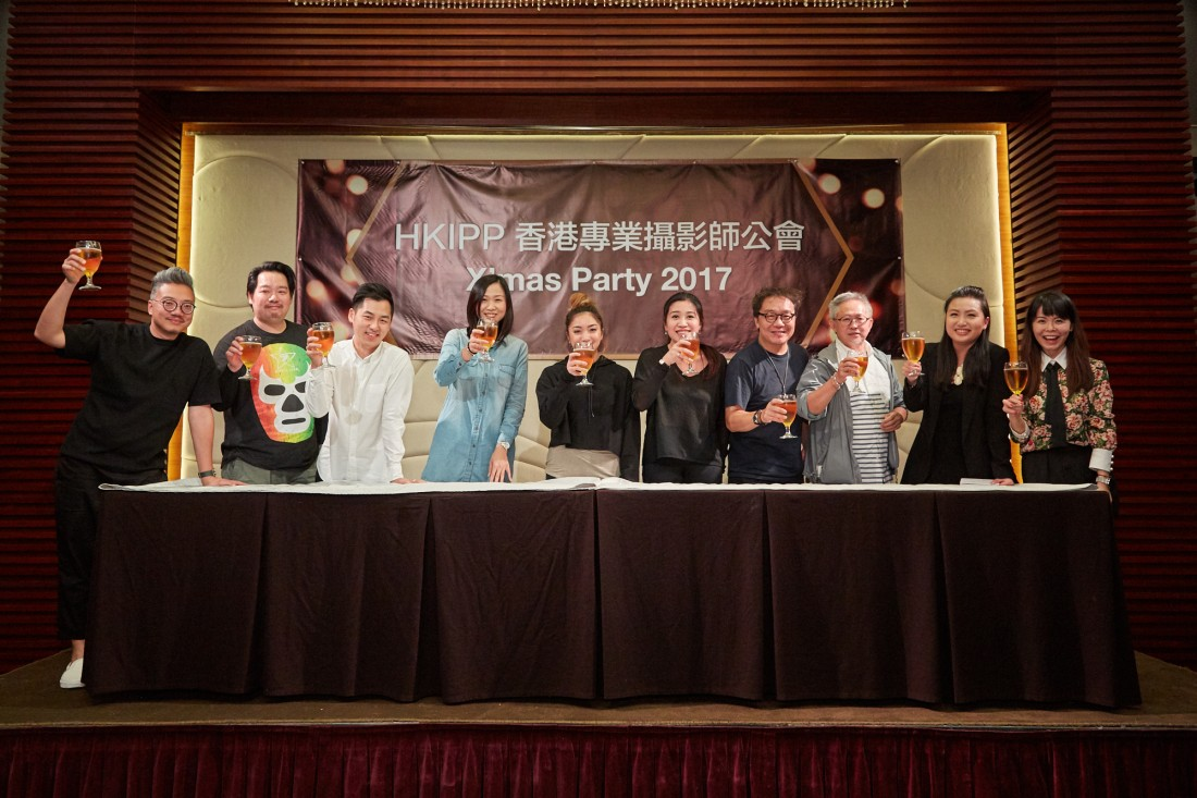 HKIPP2017_0113