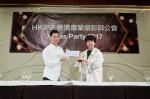 HKIPP2017_0123