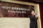 HKIPP2017_0227