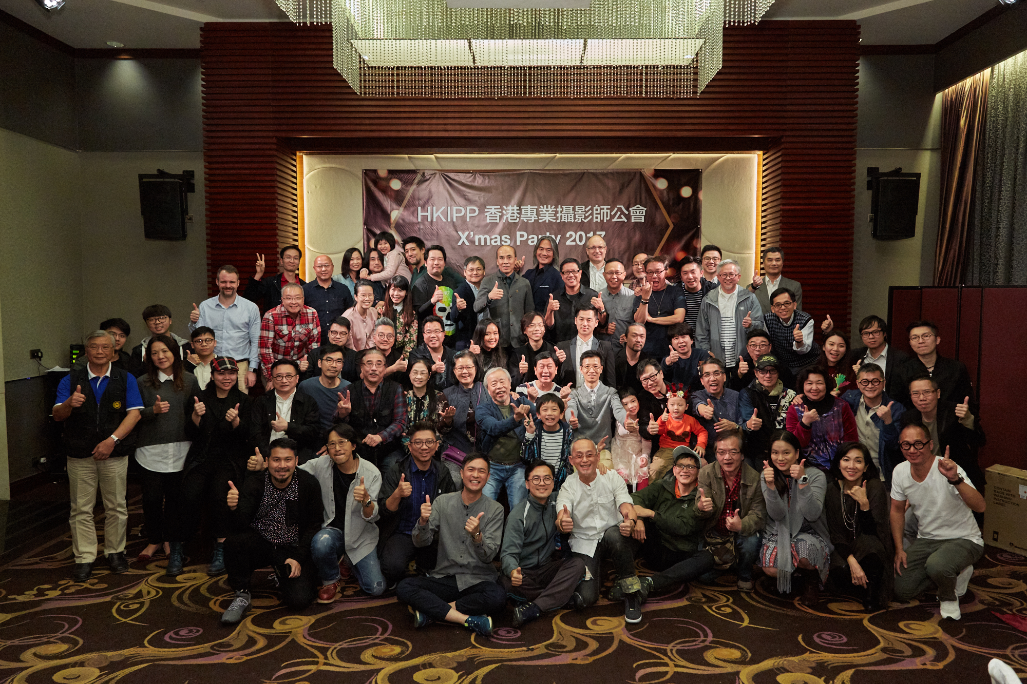 HKIPP2017_0297